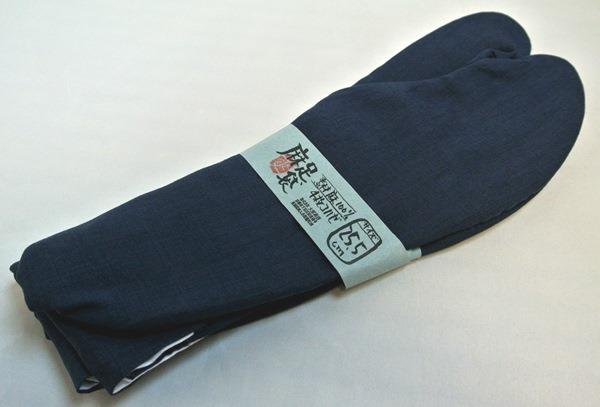 麻足袋紺 25.5cm【メール便で送料無料】