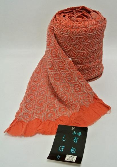 本場有松絞りゆかた 赤オレンジ灰色2色染