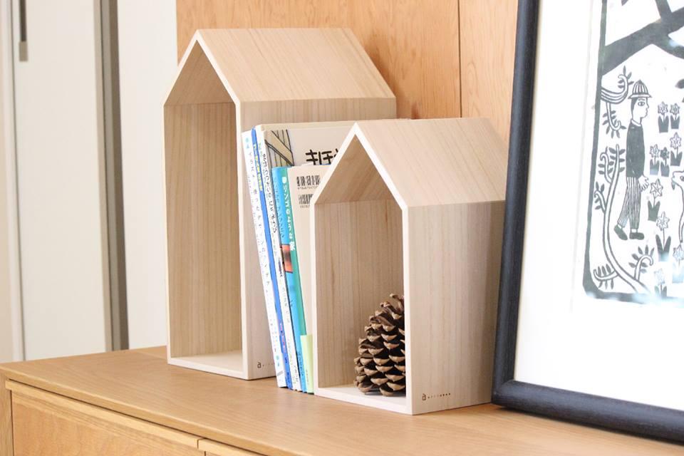 本の家 Book House S ブックエンド 本棚 新築祝い ブックハウス 出産祝い 訳ありセール 格安 雑誌 絵本 人気ブレゼント!