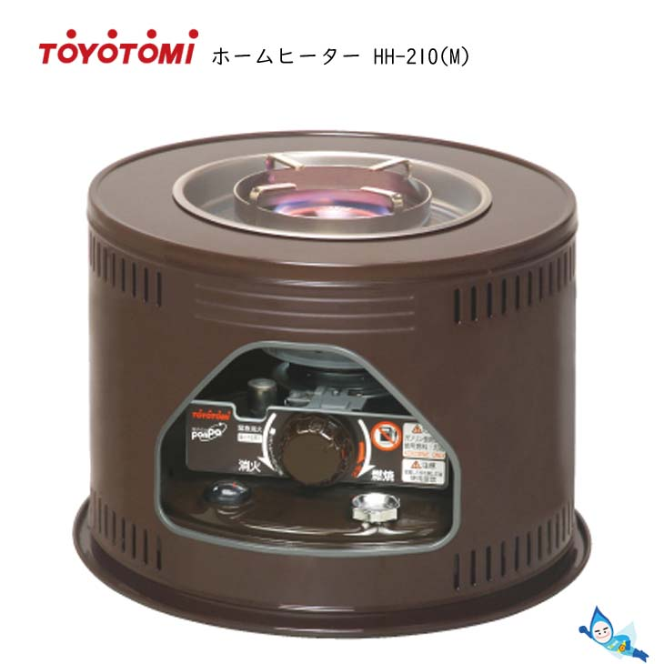 トヨトミ ホームヒーター 石油コンロ HH-210(M) 木目 【あす楽対応_関東】【沖縄県発送不可】(FOR USE IN JAPAN ONLY)*