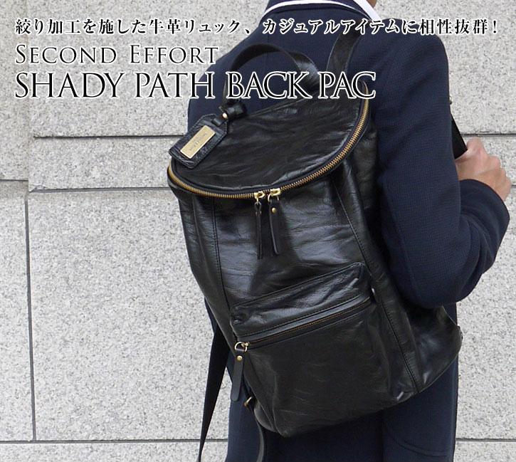 リュック 本革 牛革 日本製 メンズ レディース ビジネスバッグ 本革リュック 通勤バッグ バッグ 大容量 A4 a4 ファスナー レザー 革 バック 軽量 カジュアル 高級 ビジネス 軽い 柔らかい ブランド セカンドエフォート