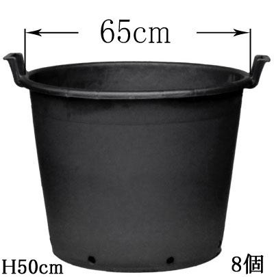 ナーセリーポット 65 (持ち手付き) 10個 直径65cmのイタリア製プランター ガーデニング プラスチック 植木鉢 RPφ65(59)-H50