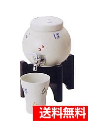 送料無料!【有田焼】いろはマルチサーバー(木台付)焼酎サーバー 焼酎を入れて2・3日で熟成が進みまろやかな味に!陶器瓶でかめ熟成♪贈り物(ギフト)に最適