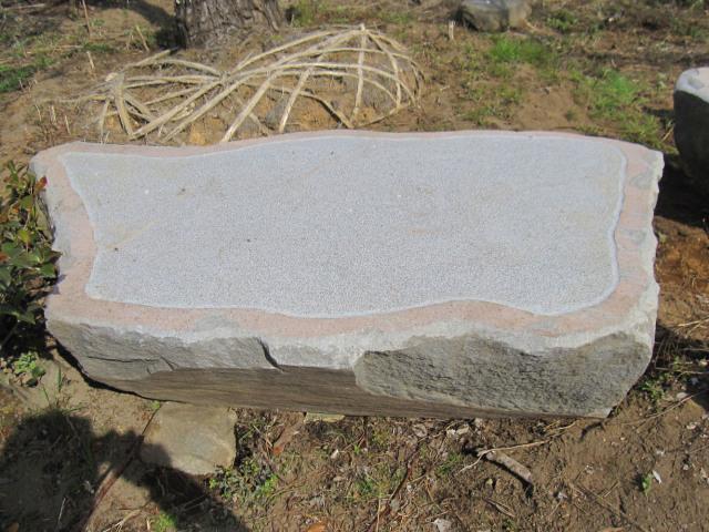 注目ブランド 沓脱石 天然石和風住宅の外へ出るときの踏み台や縁側の上がり口に!, 上九一色村:77899aa8 --- odishashines.com