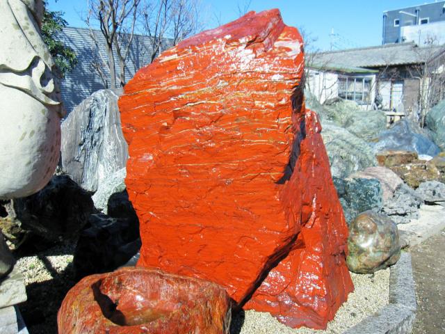 赤石 庭石 銘石 景石 y-kis1602-001