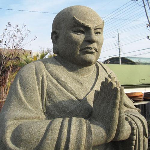 日蓮聖人像 石像 仏像販売 仏像 石仏 青御影石 彫刻 日蓮上人