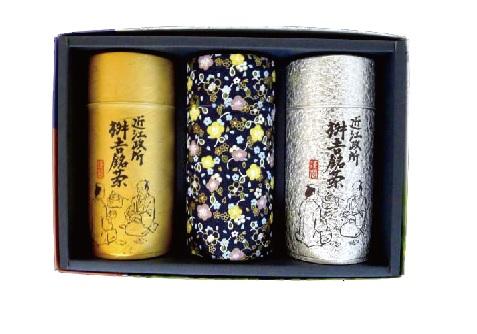 【送料無料】箕作 玉誉 永寿 高級茶200g茶缶入りセット