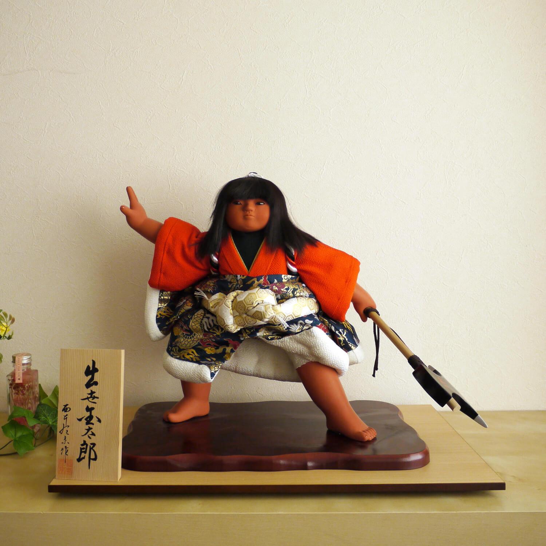 逸品 西本左京作 出世金太郎 日本最大級の品揃え 五月人形 5月人形 さつき人形 五月飾り 鎧兜飾り 京甲冑 兜鎧飾り 永遠の定番モデル 皐月人形