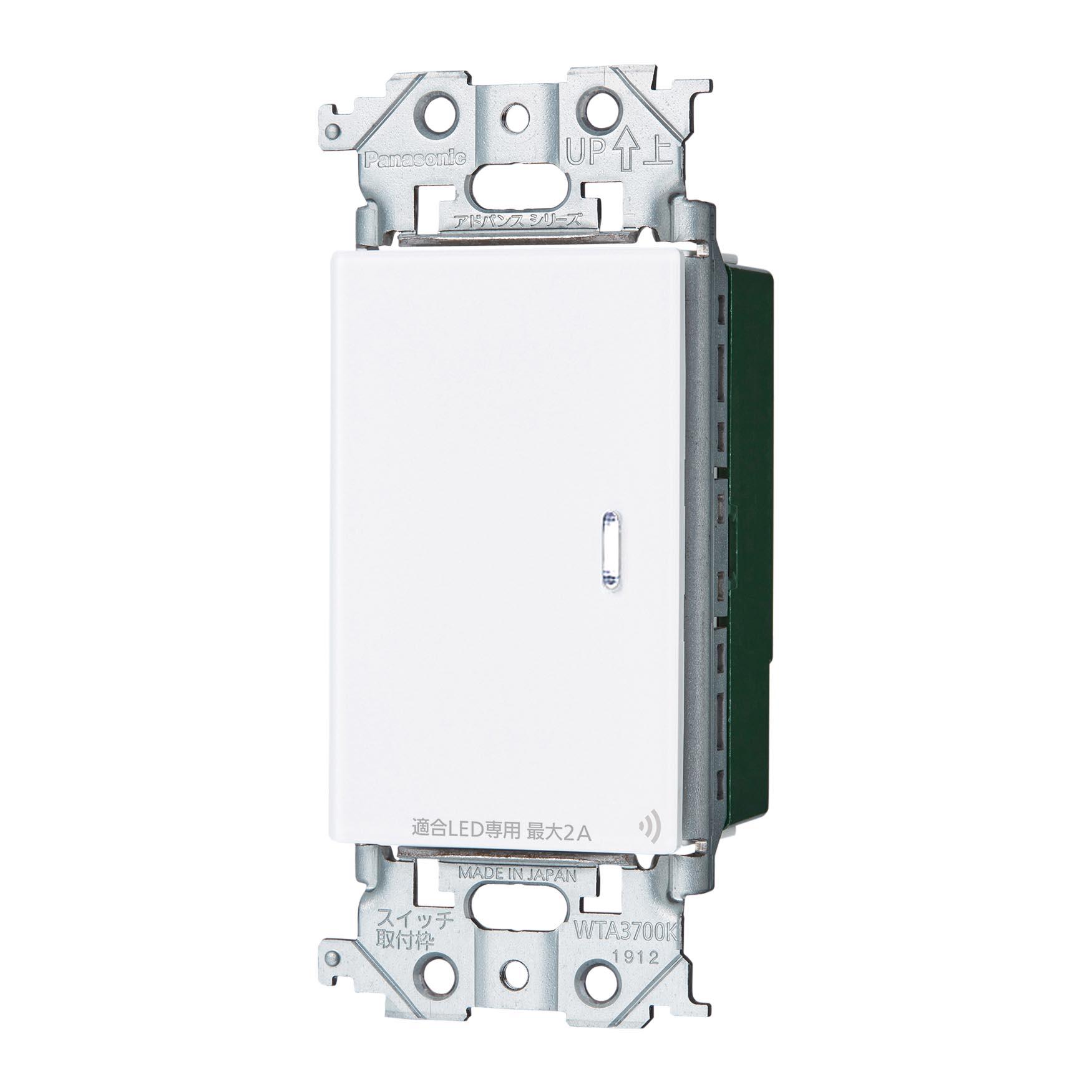 あす楽対応_関東 パナソニック Panasonic 売買 ADVANCE アドバンス シリーズ リンクプラス ハンドルタイプ WTY2201W 2線式 スイッチ 保証 親器 受信器 マットホワイト 1回路