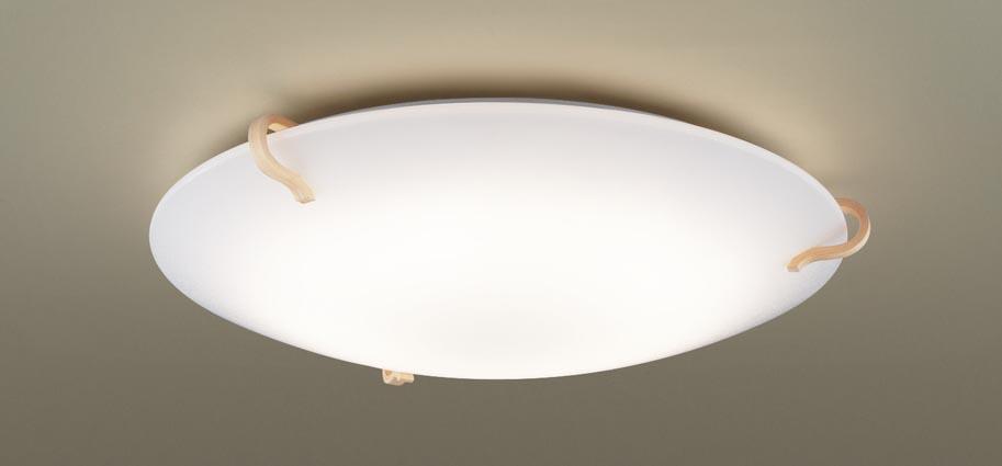 パナソニック照明器具(Panasonic)  LEDシーリングライト リモコン調光・リモコン調色 LGC51133 (~12畳)