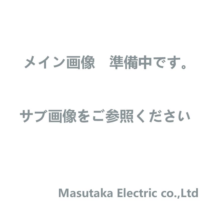 パナソニック照明器具(Panasonic) Everleds FreePa フラッシュ・ON/OFF型 LEDスポットライト LGWC40112