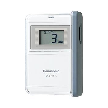 パナソニック電工(Panasonic) 小電力型ワイヤレスコール携帯受信器(防沫ケース付) ECE1613【smtb-td】