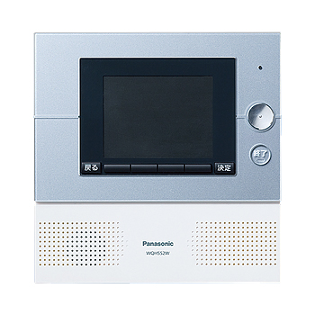 パナソニック電工(Panasonic) カラー玄関番プラス3:5型副親機 WQH552W