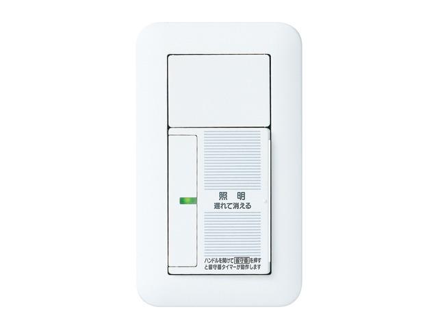 【あす楽対応_関東】パナソニック (Panasonic) コスモシリーズワイド21 あけたらタイマ(2線式) WTP5331WKP
