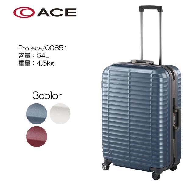 PROTECA ハードラゲージ  ストラタム 00851 サイズ:61cm/容量:64L/重量:4.5kg