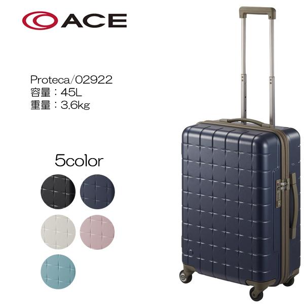 PROTECA ハードラゲージ  360T 02922 サイズ:55cm/容量:45L/重量:3.6kg