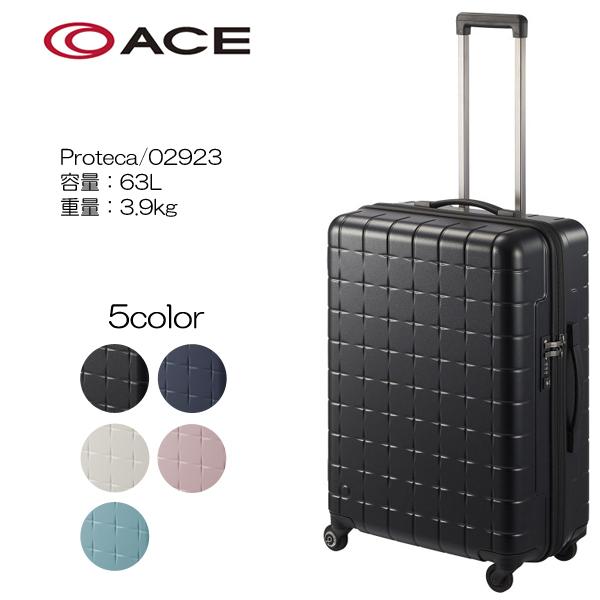 PROTECA ハードラゲージ  360T 02923 サイズ:60cm/容量:63L/重量:3.9kg