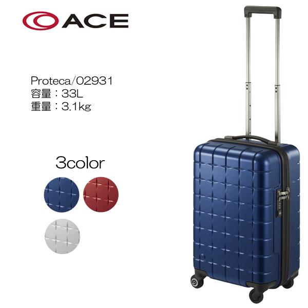 どこからでも開けられる。360°Open Style PROTECA ハードラゲージ  360T メタリック 02931 サイズ:49cm/容量:33L/重量:3.1kg