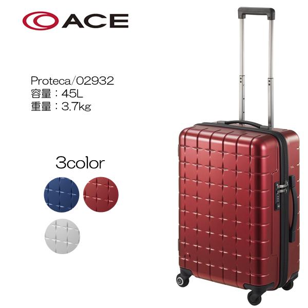 どこからでも開けられる 360°Open Style 安心の定価販売 PROTECA ハードラゲージ 360T 迅速な対応で商品をお届け致します 重量:3.7kg サイズ:55cm 容量:45L メタリック 02932