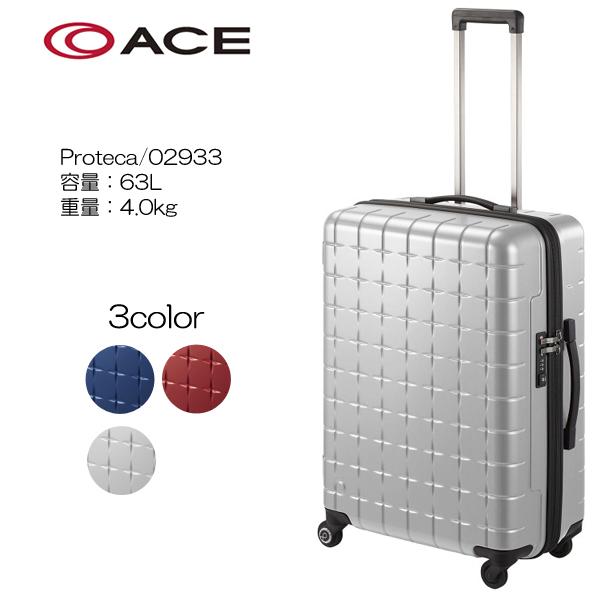PROTECA ハードラゲージ  360T メタリック 02933 サイズ:60cm/容量:63L/重量:4.0kg