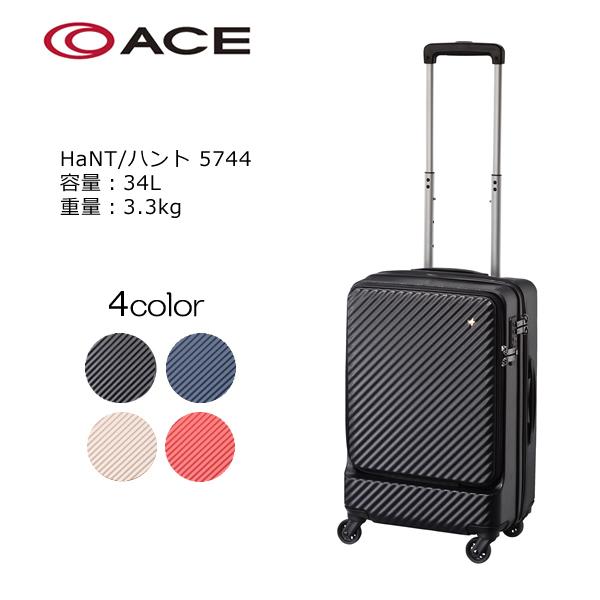 1~2泊程度の旅行に ACE マイン HaNT ハント サイズ:48cm オンライン限定商品 重量:2.7kg 休み 容量:33L 05744