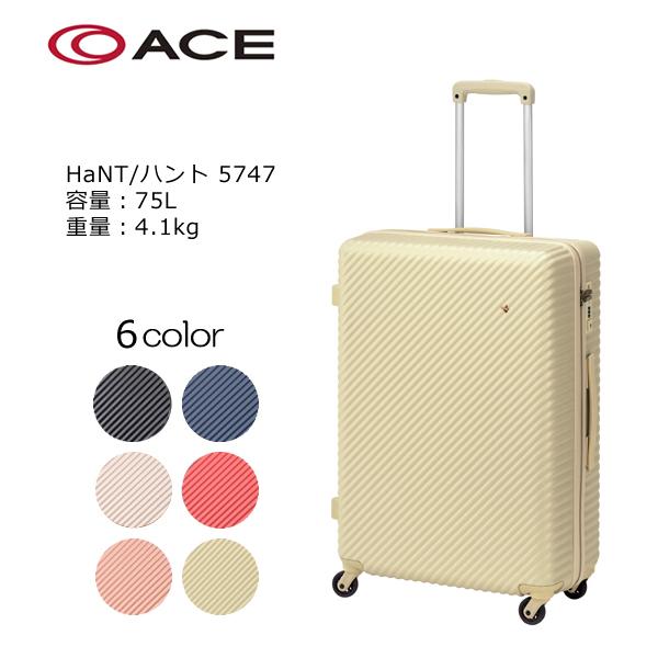 4~5泊程度の旅行に ACE メイルオーダー マイン HaNT ハント 05747 重量:4.1kg サイズ:65cm 容量:75L 爆買い送料無料