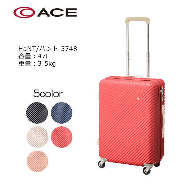 2~3泊程度の旅行に ACE マイン HaNT SEAL限定商品 ハント 容量:47L 高級な サイズ:55cm 05748 重量:3.5kg