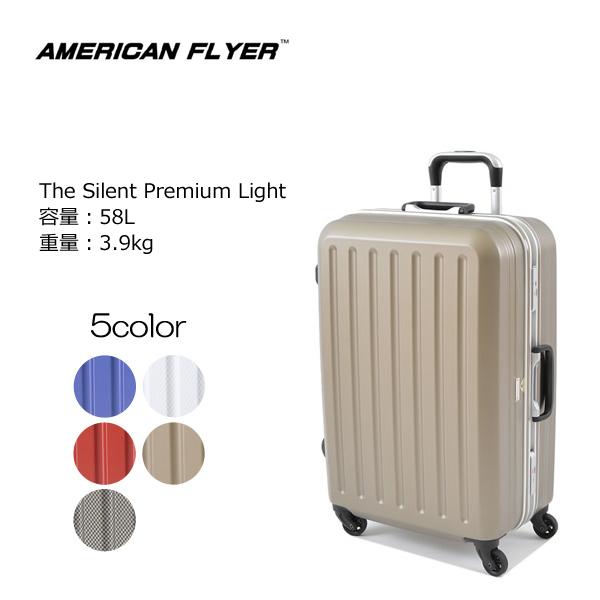 AMERICAN FLYER(アメリカンフライヤー) The Silent Premium Light (サイレントプレミアムライト) 22424 【 58リットル 3.2キロ 3日~5日程度 】 5色展開