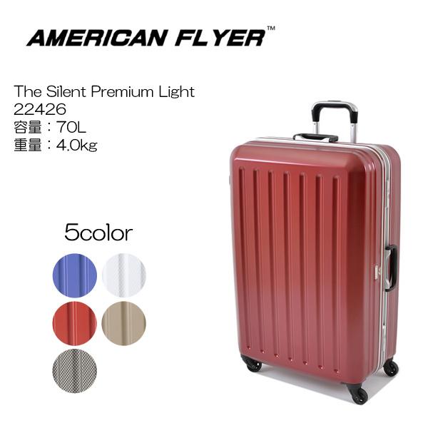 AMERICAN FLYER(アメリカンフライヤー) The Silent Premium Light (サイレントプレミアムライト) 22426 【 70リットル 4.0キロ 5日~7日程度 】 5色展開