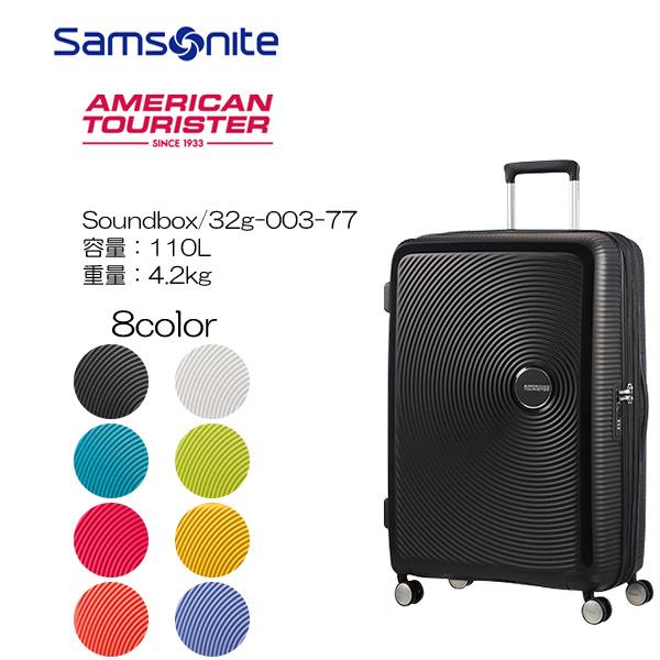 3年メーカー保証 アメリカンツーリスター Samsonite サムソナイト Soundbox 32g-003-77 77cm/容量:110L/重量:4.2kg
