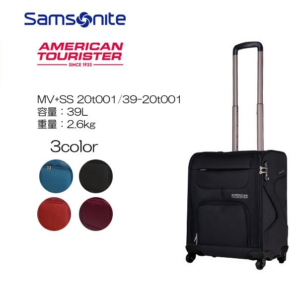 機内持込可能サイズ 超軽量 大容量ソフトキャリー アメリカンツーリスター Samsonite サムソナイト 容量:39L 重量:2.6kg ブランド買うならブランドオフ 大決算セール 50cm MV+SS 20t001
