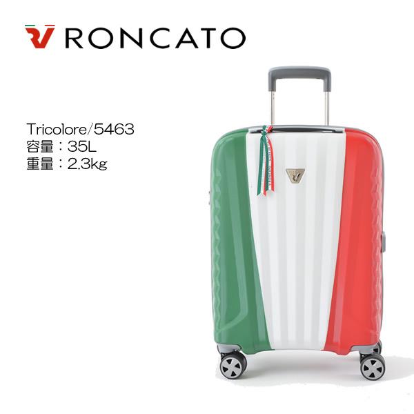 Roncato Tricolore トリコローレカラー 5463 超軽量キャリーケース 100席以上の機内持込サイズ 10年間保証 お祝 一番売れた*** 送料無料 販促ツールに♪お見舞 引っ越し祝い 年始