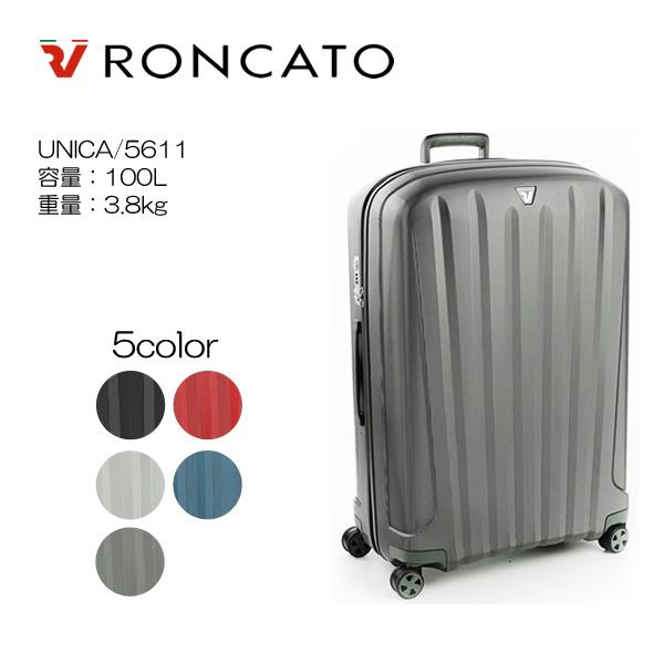 Roncato(ロンカート) UNICA 5611 超軽量キャリーケース 【1週間以上用・10年間保証】 5色展開