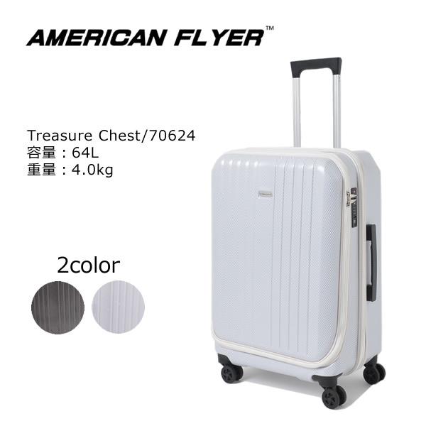 AMERICAN FLYER(アメリカンフライヤー) 70624 Treasure Chest (トレジャーチェスト) 64(73)リットル 2色展開