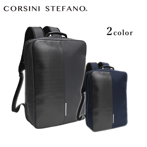 CORSINI STEFANO コルシニ ビジネスリュック 9112 ナイロン(撥水加工) , 牛床革 サイズ:W30×H41.5×D11cm 重量:1100g