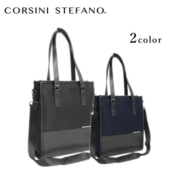 CORSINI STEFANO コルシニ ビジネストートバッグ 9334 ナイロン(撥水加工) , 牛床革 サイズ:W33×H38.5×D10cm 重量:1016g