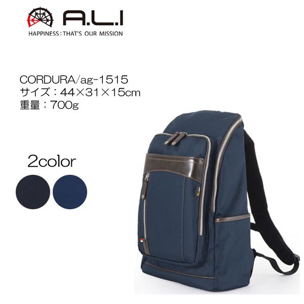 A.L.I アジアラゲージ CORDURA ビジネスバッグ ag-1515 44×31×15cm/重量:700g