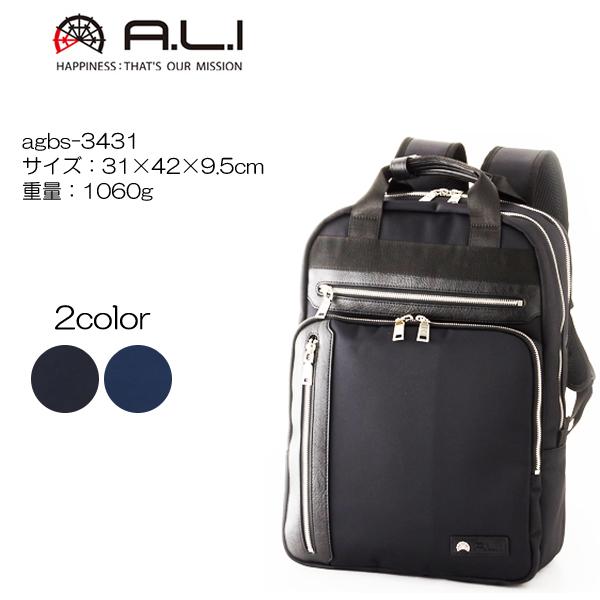 A.L.I アジアラゲージ ビジネス トリップ agbs-3431 31×42×9.5cm/重量:1060g
