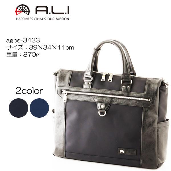 A.L.I アジアラゲージ ビジネス トリップ agbs-3433 39×34×11cm/重量:870g