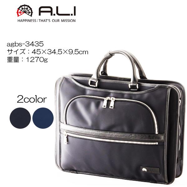 A.L.I アジアラゲージ ビジネス トリップ agbs-3435 45×34.5×9.5cm/重量:1270g