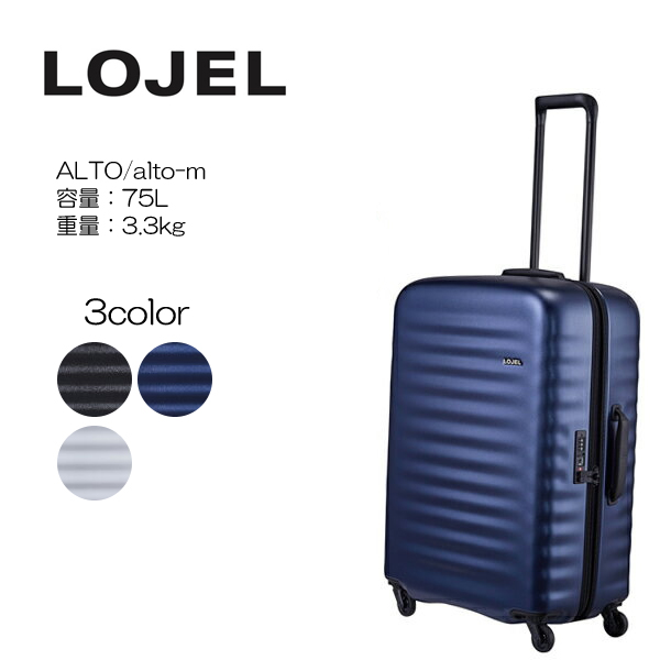 3896158115 CUBO cubo-l 71cm/ 容量:100L/ 大型スーツケース LOJEL 重量:4.9kg 10年メーカー保証 ロジェール