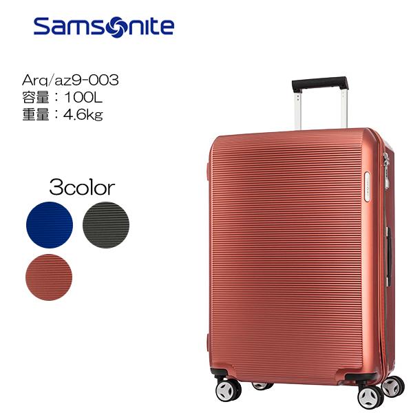 Samsonite サムソナイト Arq az9-003 49×75×34cm/容量:100L/重量:4.6kg