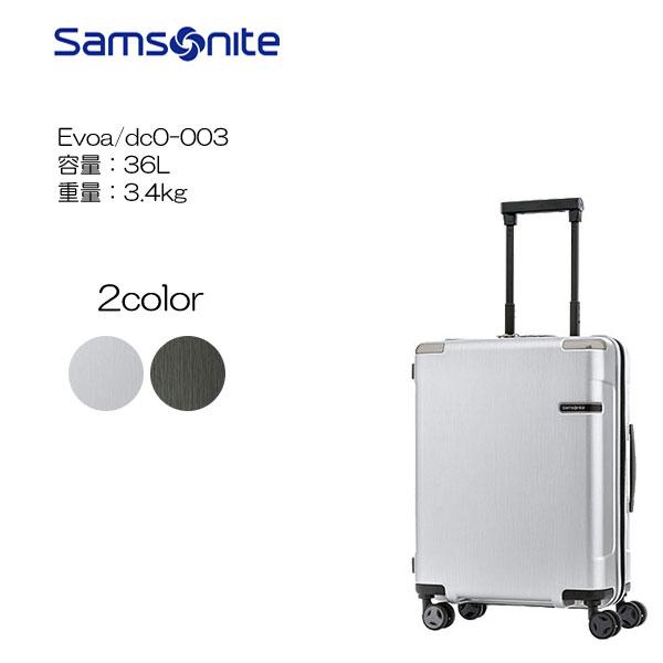 10年メーカー保証 機内持込み可 Samsonite サムソナイト Evoa dc0-003 55cm/容量:36L/重量:3.4kg