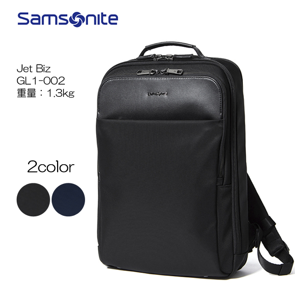 Samsonite サムソナイト Jet Biz BACK PACK EXP