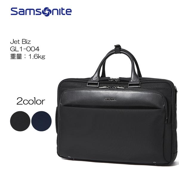 Samsonite サムソナイト Jet Biz 3WAY BAG EXP