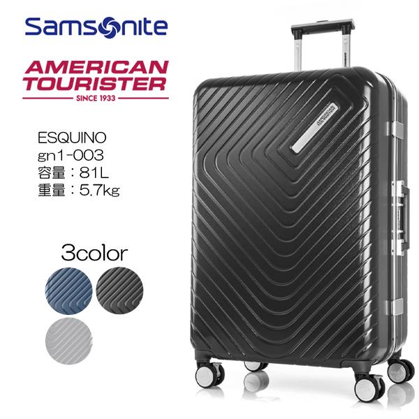 アメリカンツーリスター Samsonite サムソナイト ESQUINO・GN1-003・57cm