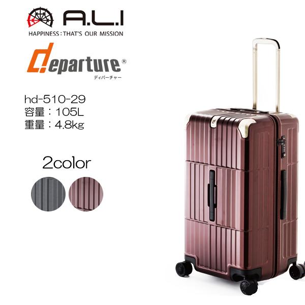 10年メーカー保証 A.L.I A.L.I アジアラゲージ Departure Departure hd-510-29 hd-510-29 72cm/容量:105L/重量:4.8kg, サワラク:62c65201 --- sunward.msk.ru
