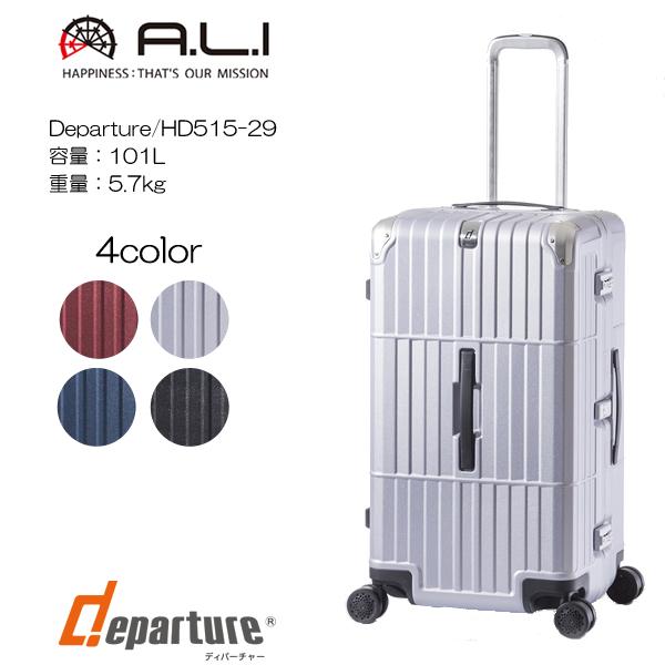 10年メーカー保証 手荷物預け無料サイズ A.L.I アジアラゲージ Departure hd-515-29 72cm/容量:101L/重量:5.7kg