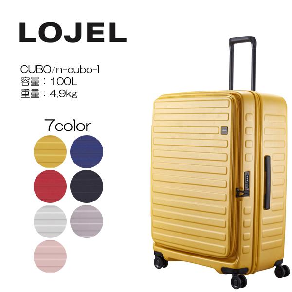 295d103b96 最大限容量を確保したスクエアデザイン!メーカー10年間保証付 10年メーカー保証 大型スーツケース LOJEL ロジェール CUBO cubo-l  71cm/容量:100L/重量:4.9kg