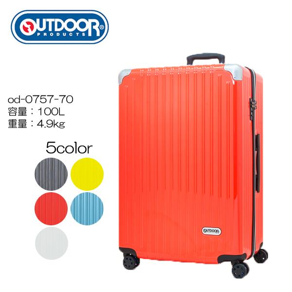 大型スーツケース OUTDOOR アウトドア アウトドア OUTDOOR od-0757-70 PRODUCTS od-0757-70 70cm OUTDOOR/容量:100L/重量:4.9kg, イイタテムラ:89a8eb22 --- sunward.msk.ru